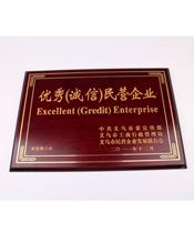 海派包装优秀企业证