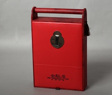茶叶便携式礼品盒