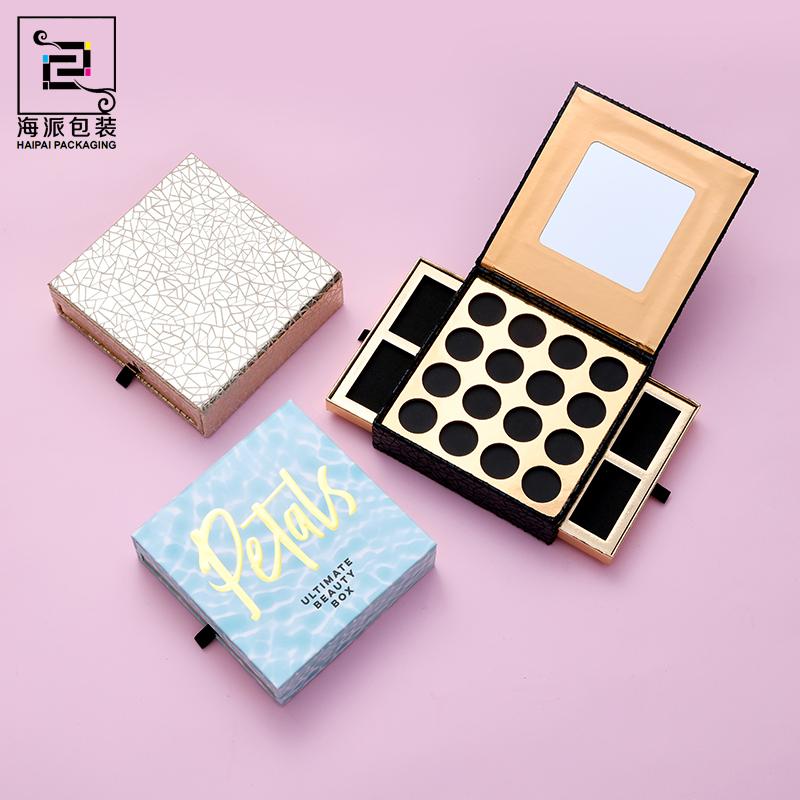 高档彩妆盒