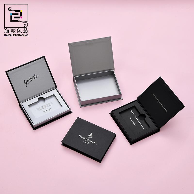 礼盒卡片盒