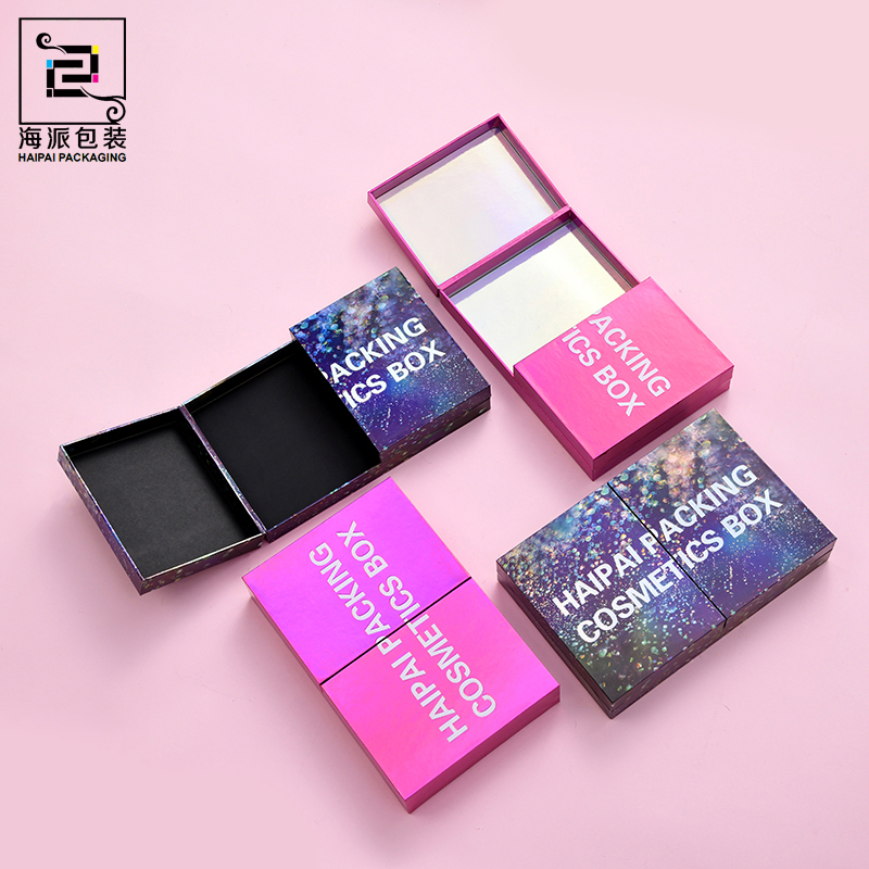 化妆品纸盒
