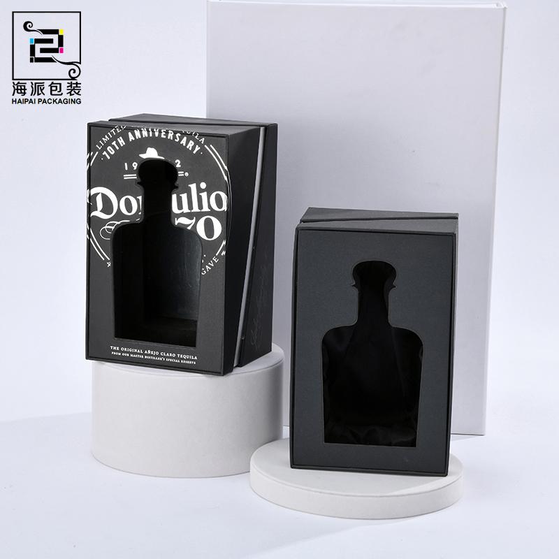 香水盒定制