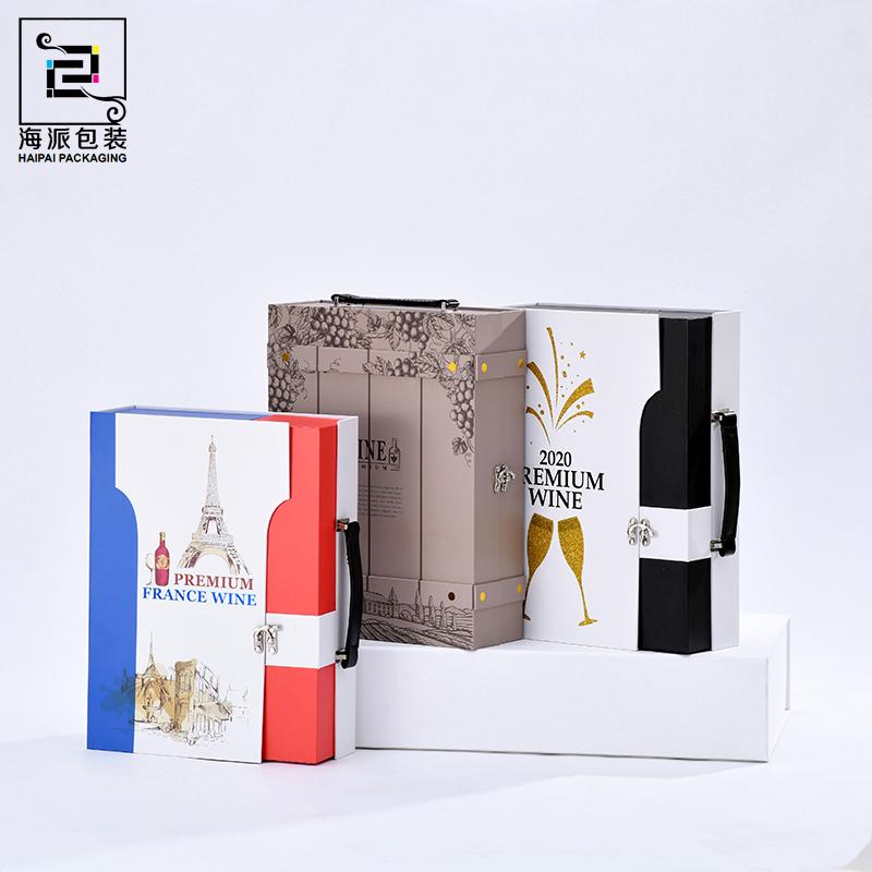 酒盒礼品盒