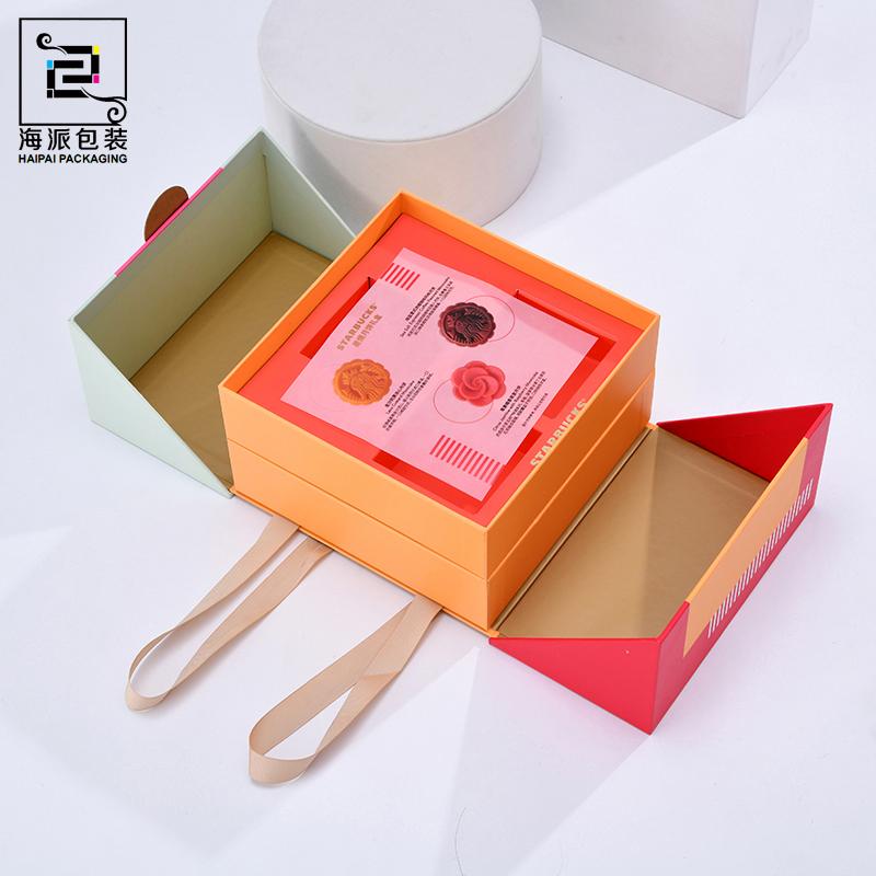 礼品盒纸盒